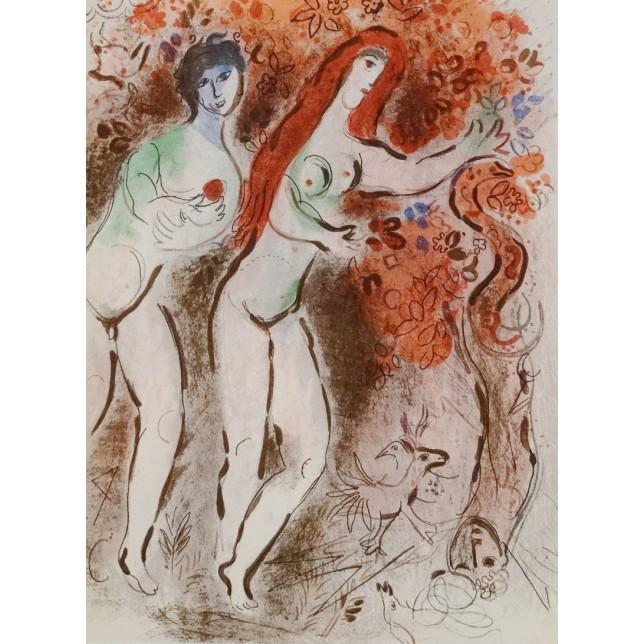Adam et Eve et le Fruit défendu