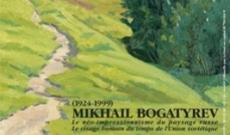 Mikhaïl Bogatyrev : Le néo-impressionnisme russe